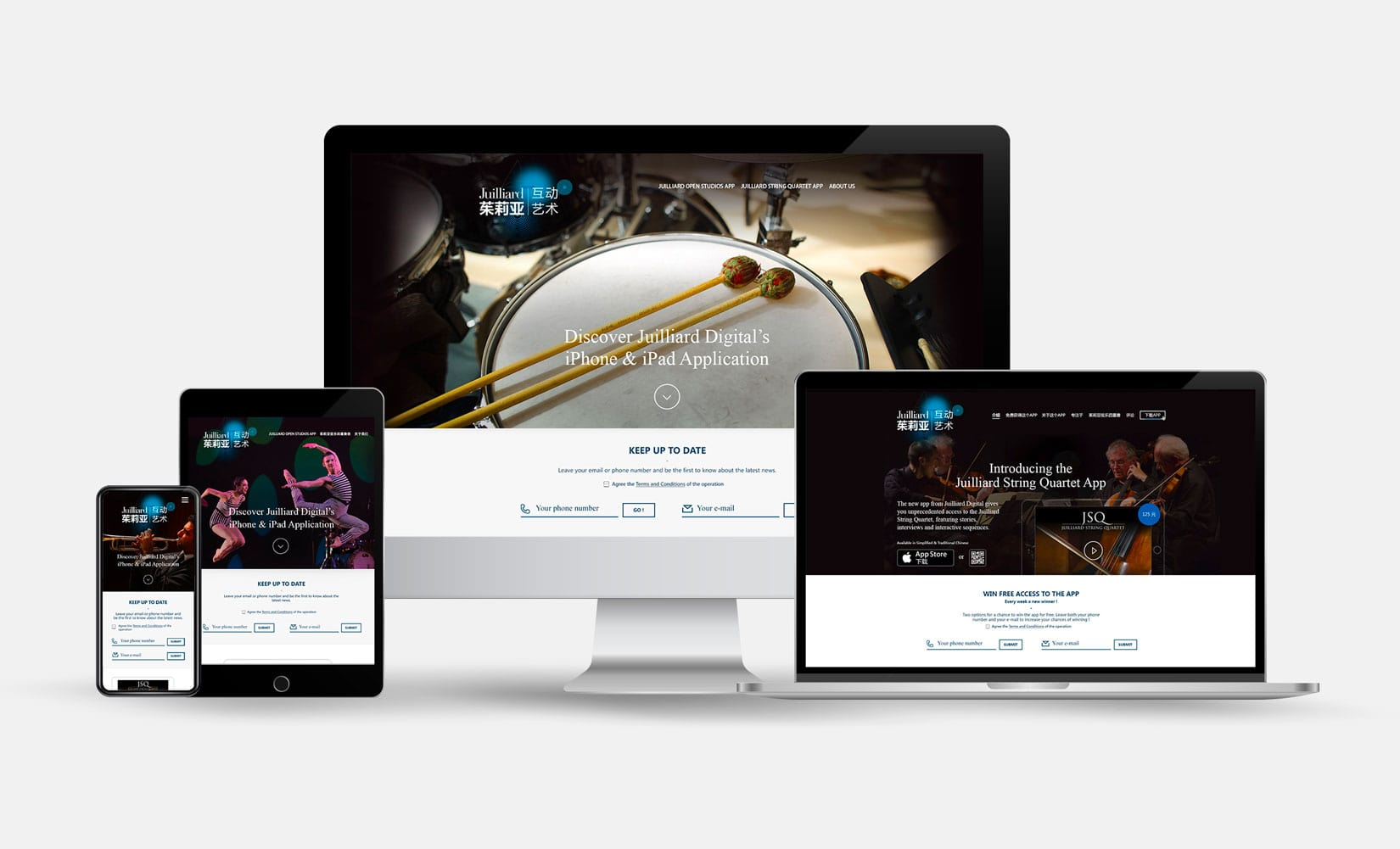 webdesign responsive juilliard school