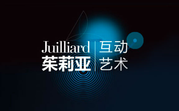 logo digital chine juilliard school