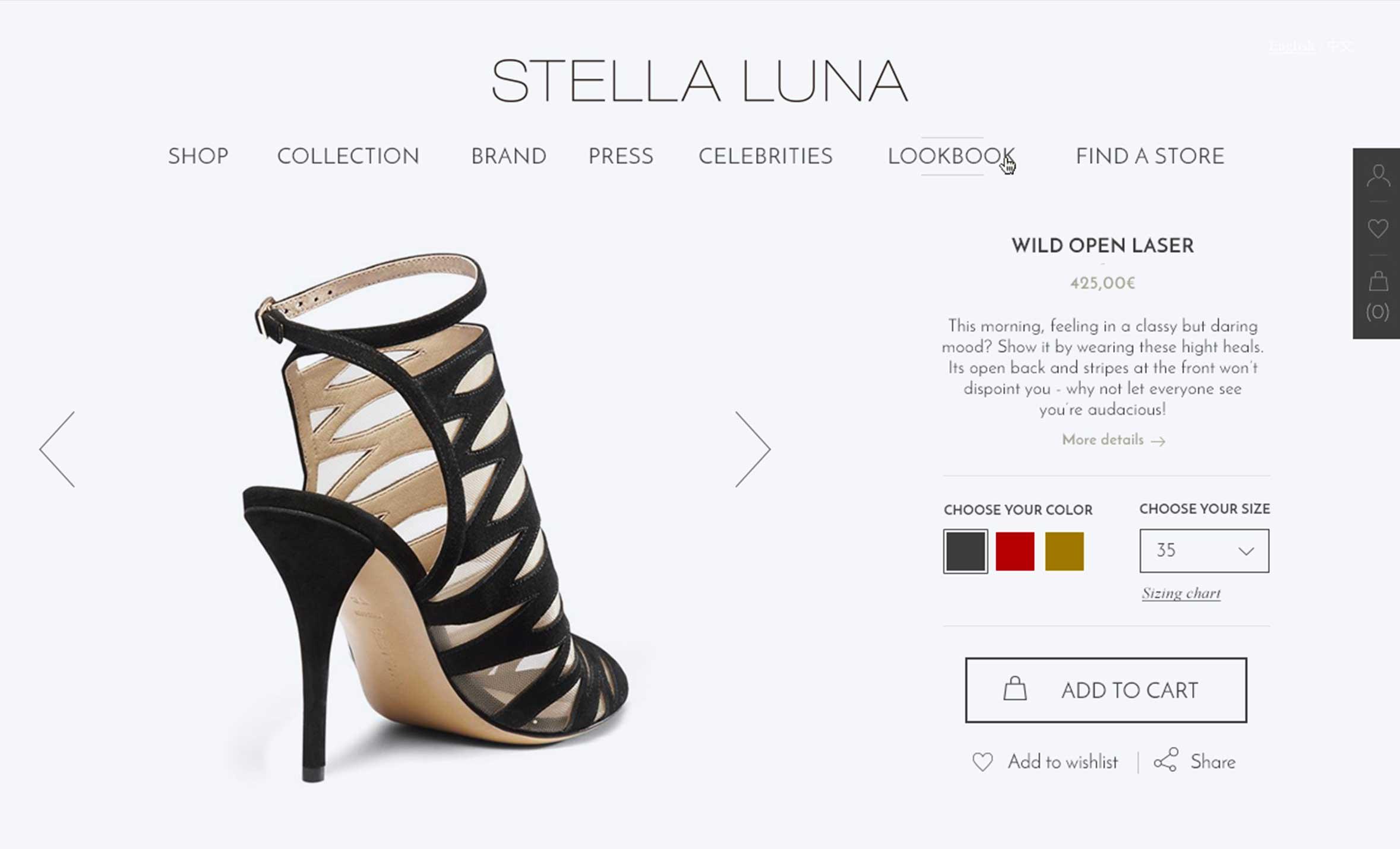 Claudia Berger - Webdesign - Stella Luna - fiche produit